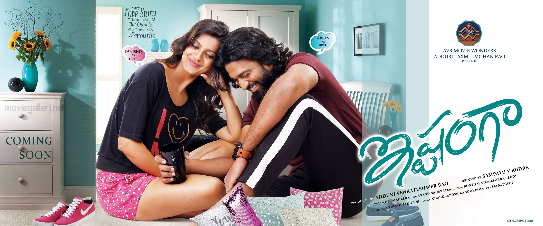 Arjun Mahi Tanishq Rajan Istamga Movie First Look Poster HD