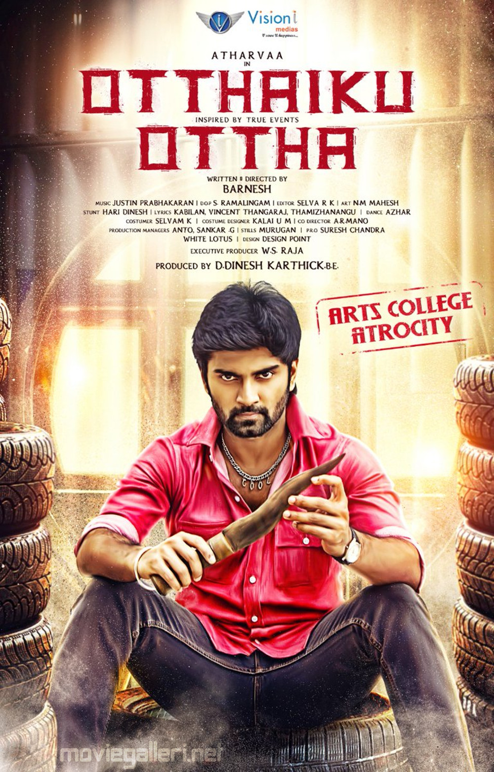 Atharvaa Otthaiku Ottha First Look Poster HD