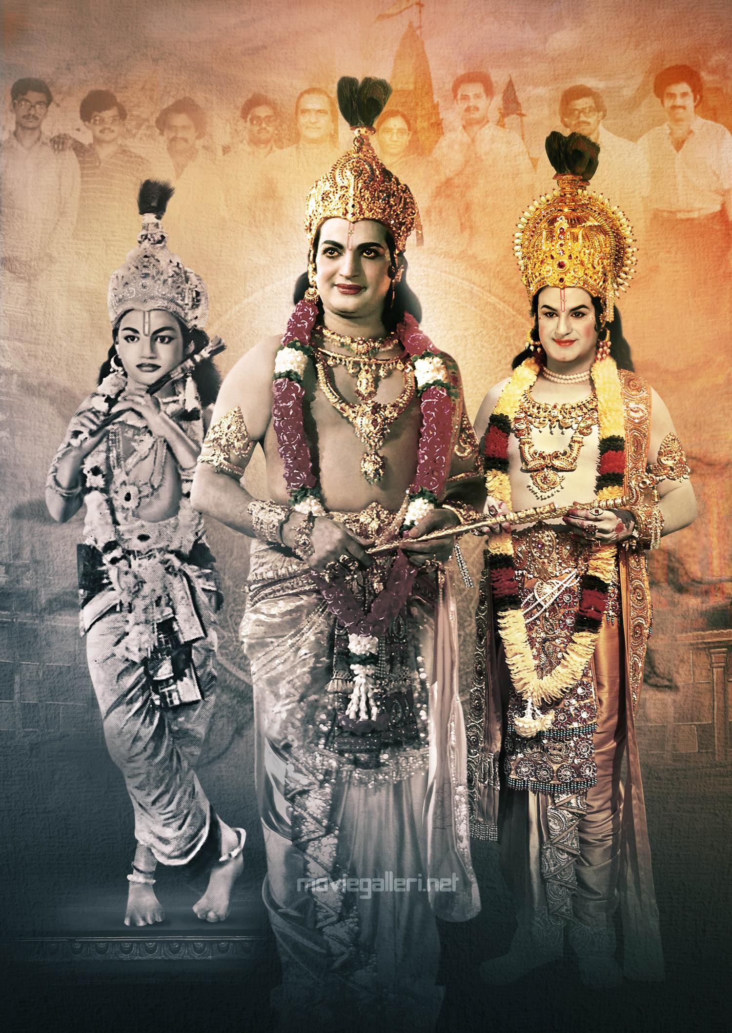 Balakrishna NTR Biopic Janmastami HD Image