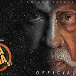 DHA DHA 87 Movie Trailer