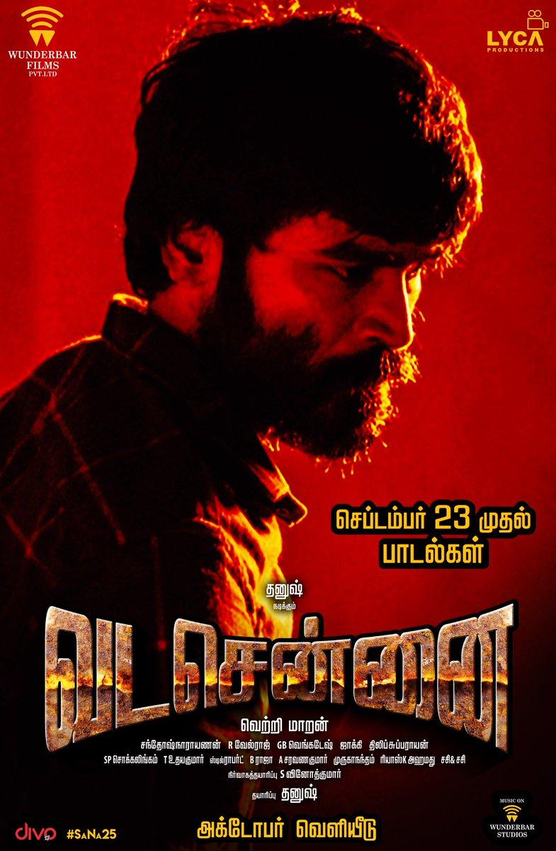 Dhanush Vada Chennai audio from 23 Sept
