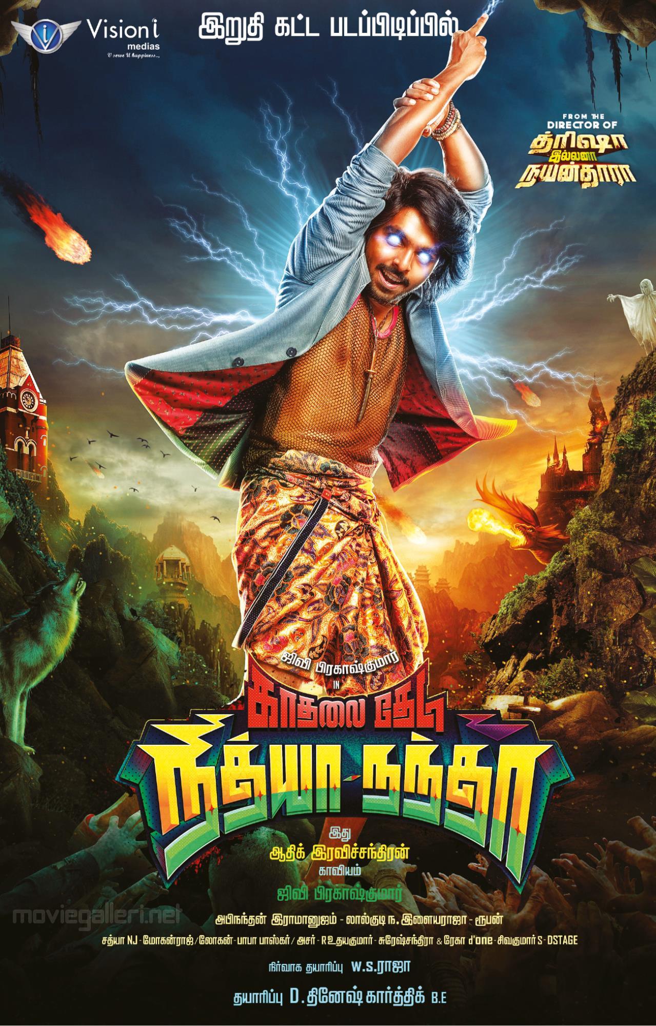 GV Prakash Kadhalai Thedi Nithya Nandha Movie First Look Poster HD