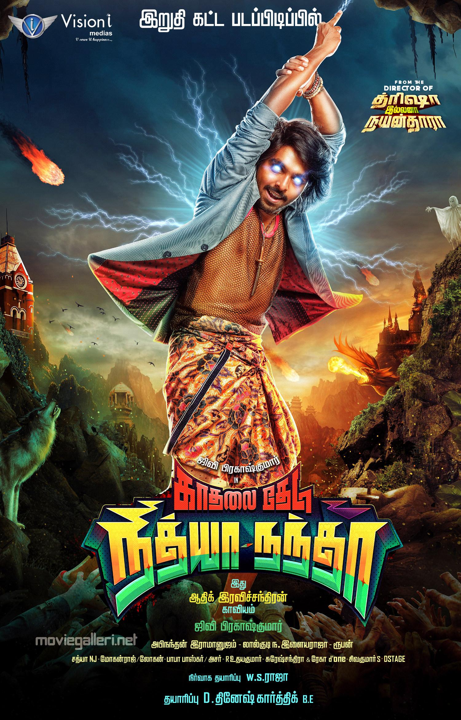 GV Prakash's Kadhalai Thedi Nithya Nandha Movie Poster HD