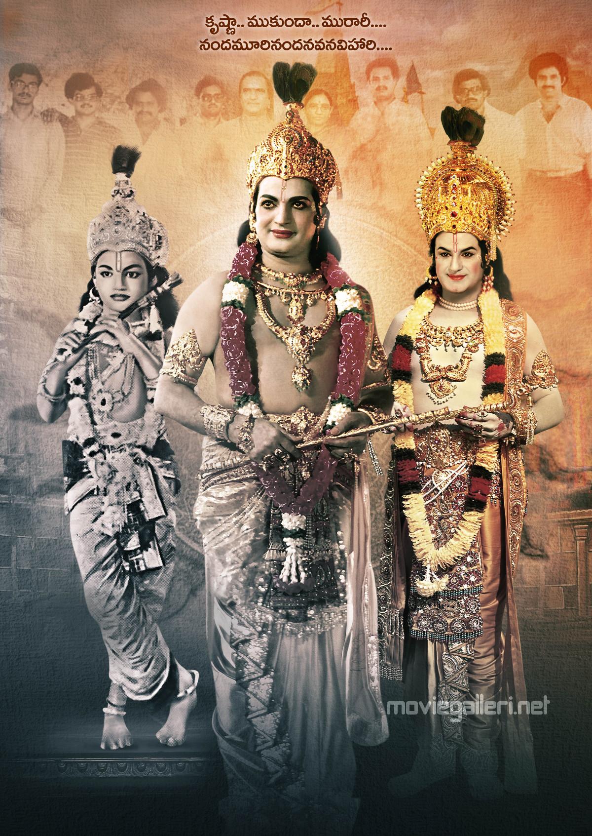 Janmastami NTR Biopic Poster HD