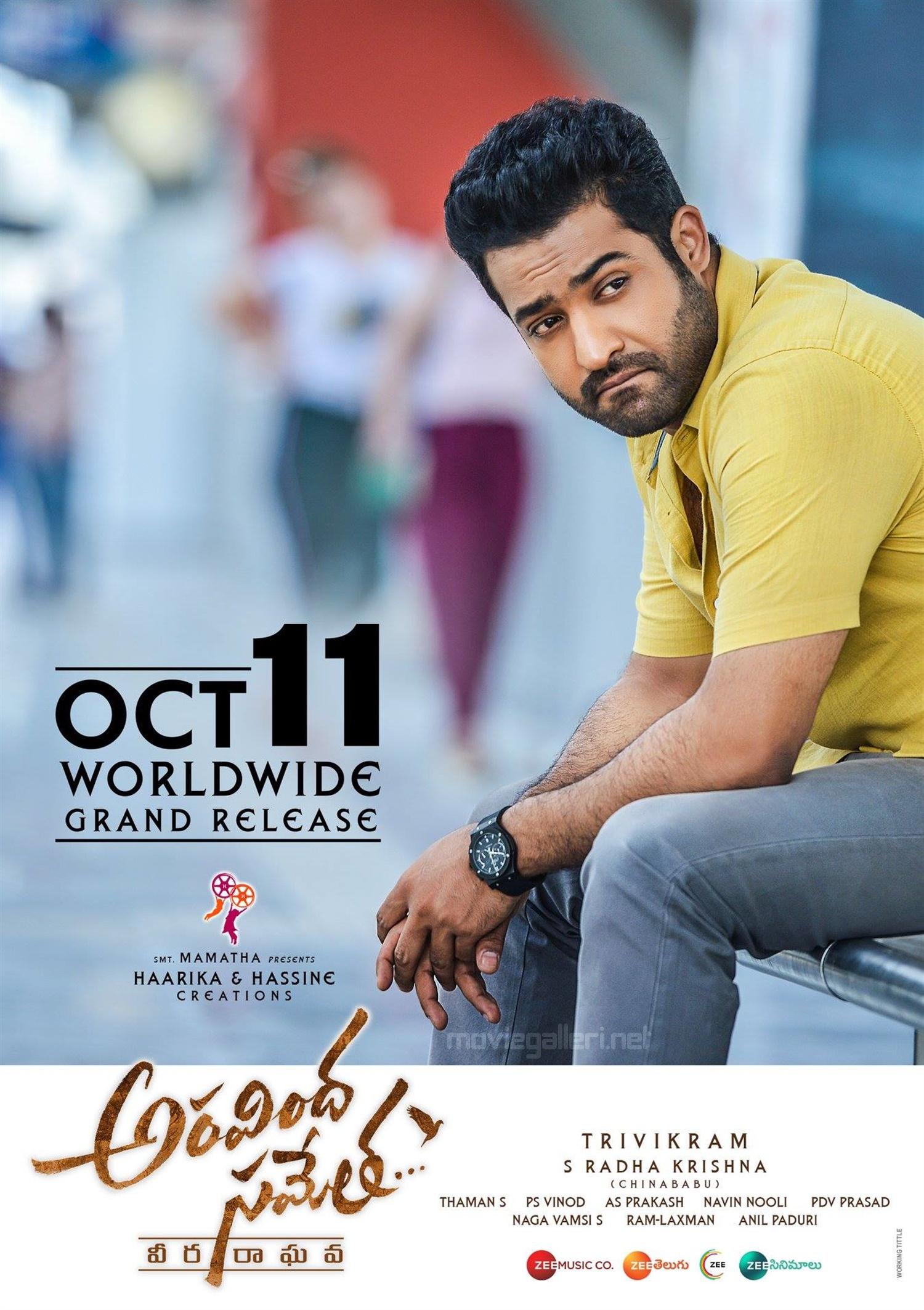 Jr NTR Aravinda Sametha Movie Release Date Oct 11th Posters HD