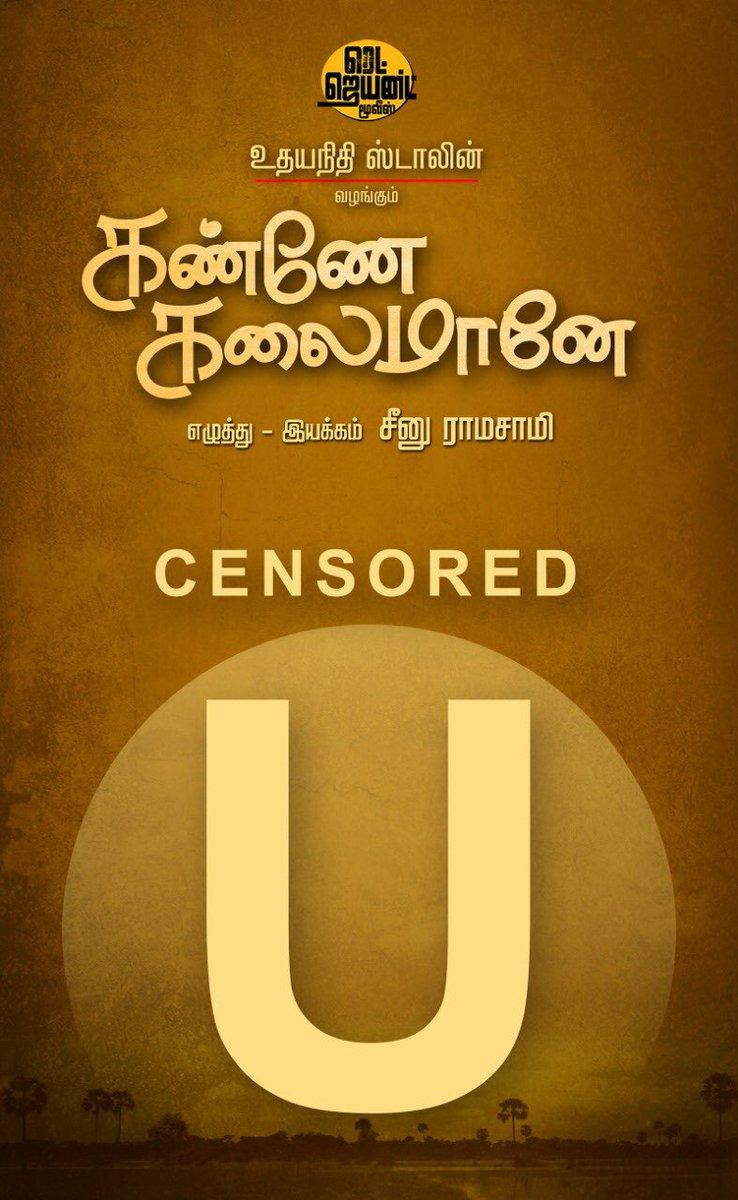 Kanne Kalaimane gets U censor certificate