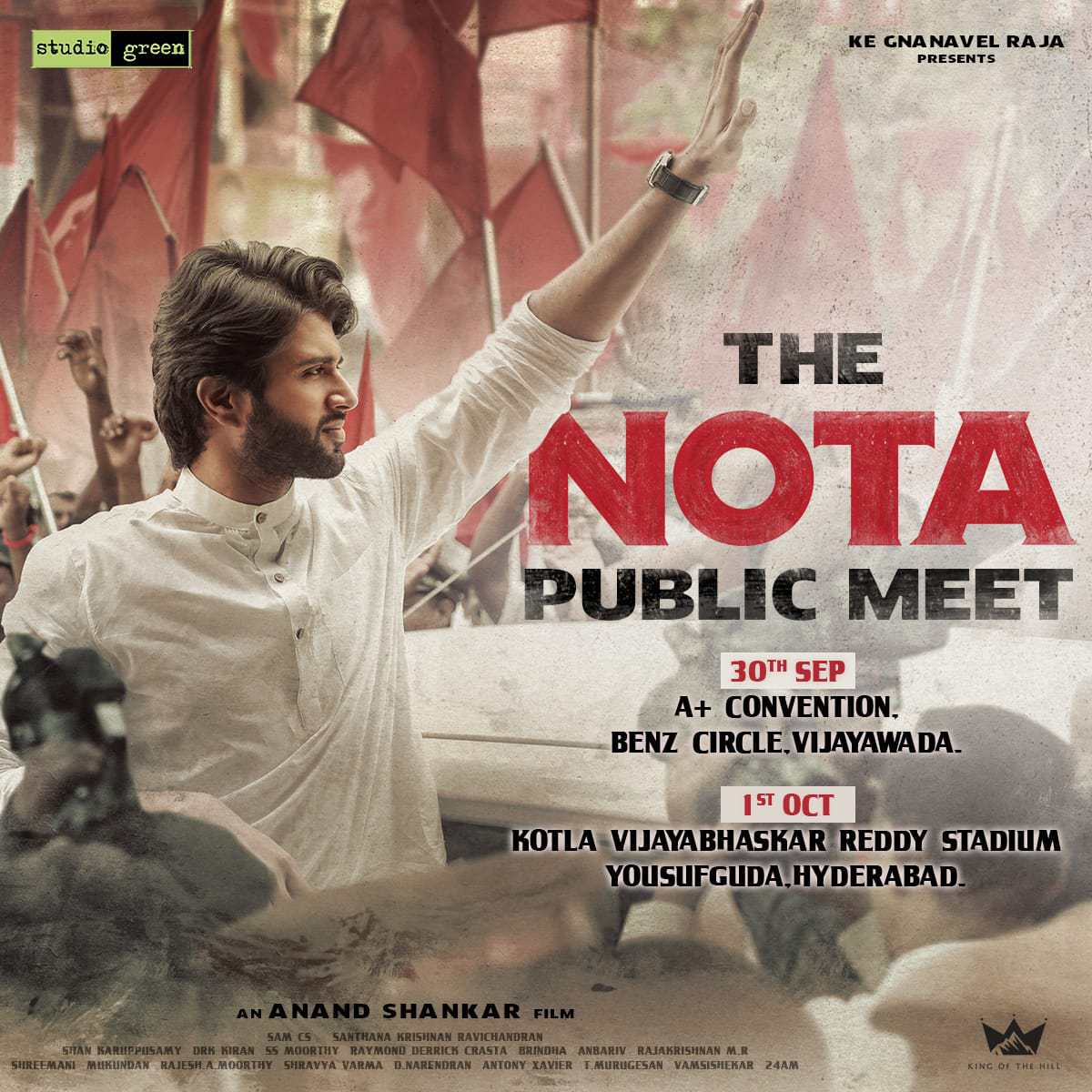NOTA Public Meet Events on Sept 30th and Oct 1st