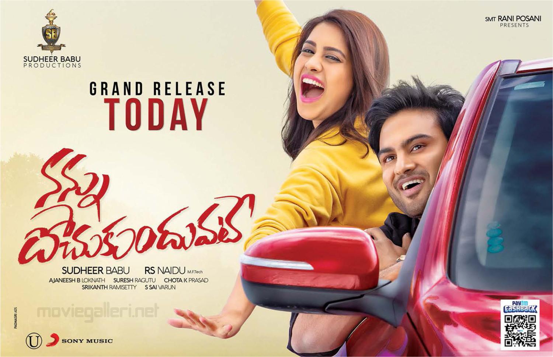 Nabha Natesh, Sudheer Babu in Nannu Dochukunduvate Movie Grand Release Today Poster
