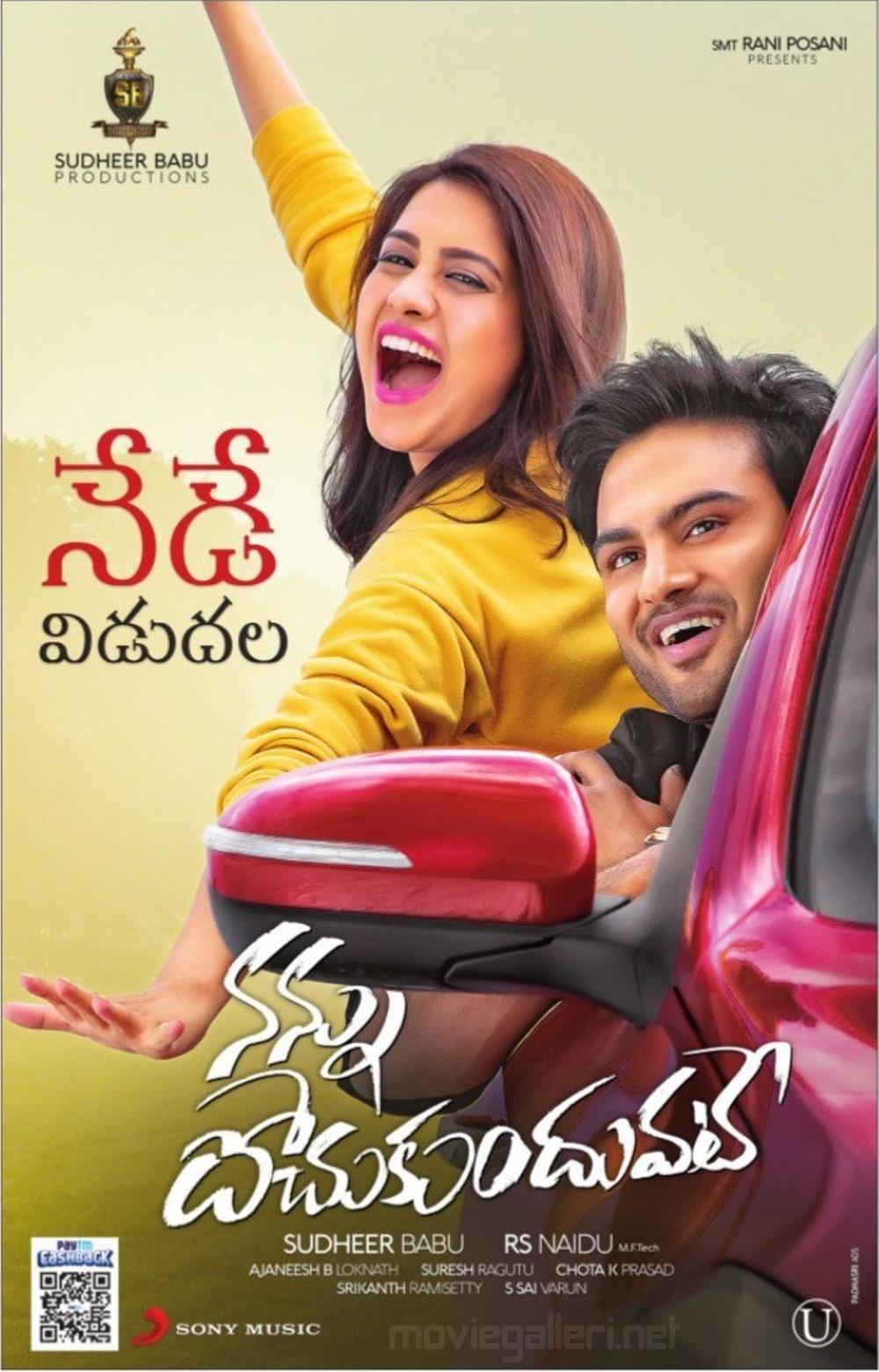 Nabha Natesh, Sudheer Babu in Nannu Dochukunduvate Movie Release Today Poster