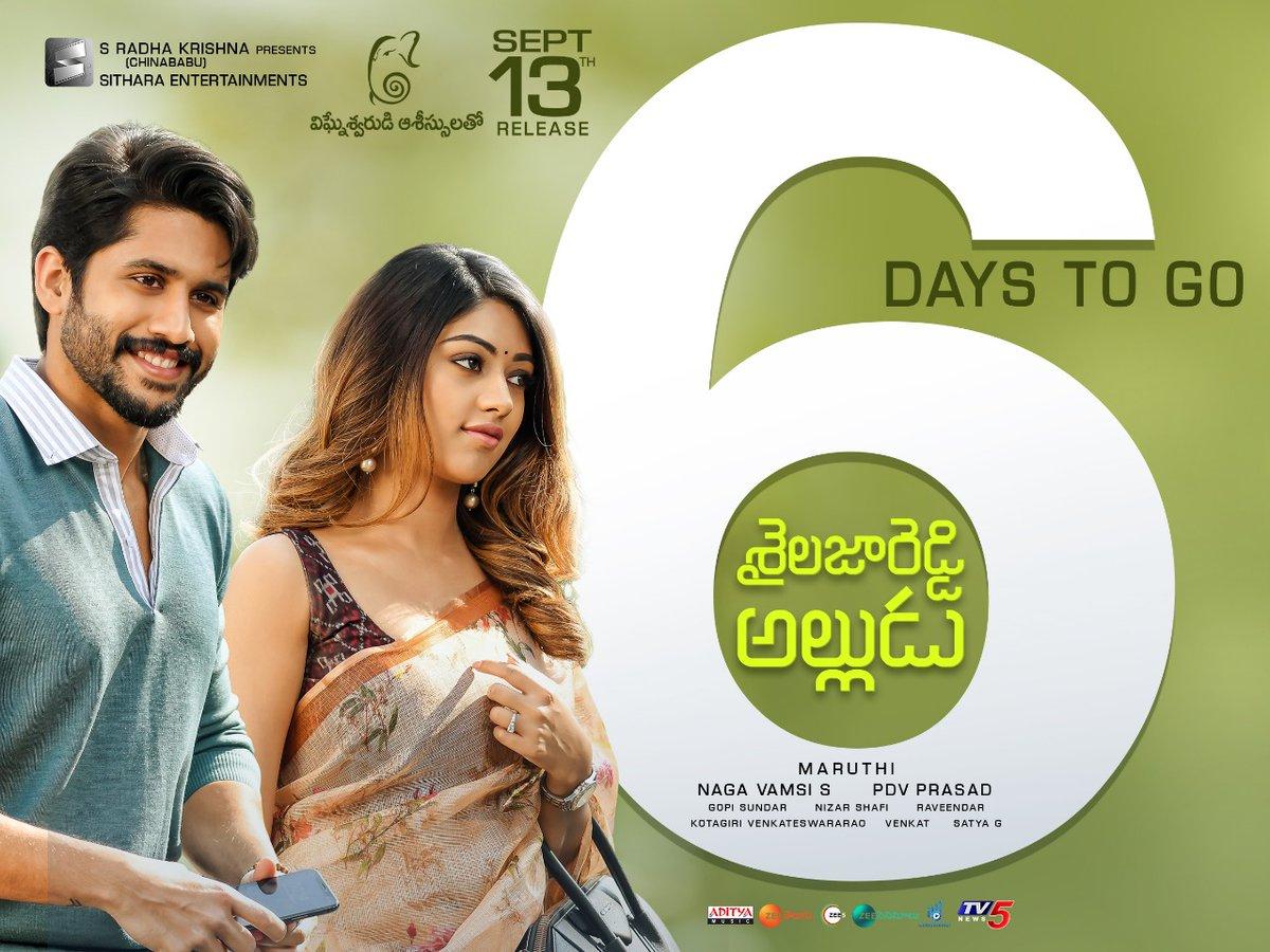 Naga Chaitanya, Anu Emmanuel in Sailaja Reddy Alludu Movie 6 Days to Go Poster