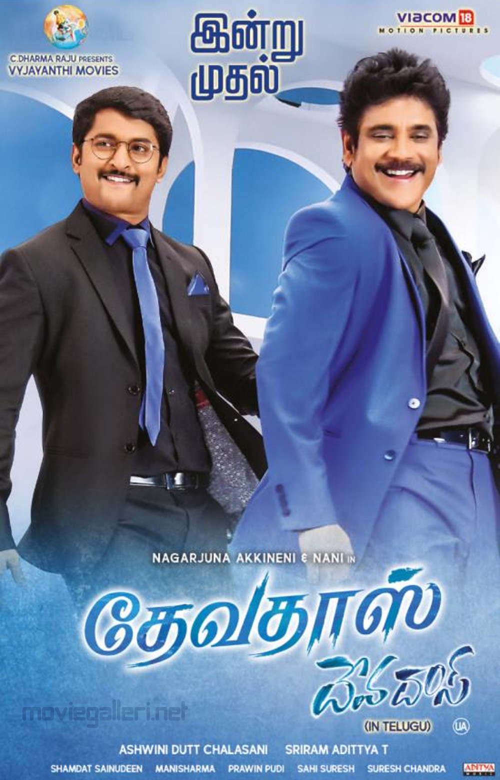 Nani Nagarjuna Devadas Movie Release Today Posters