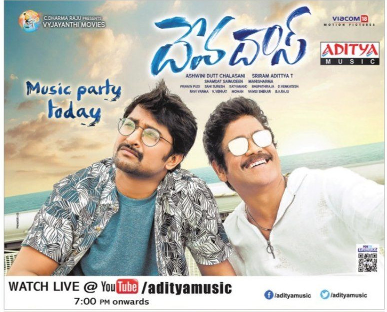 Nani Nagarjuna Devadas Music Party Today Poster