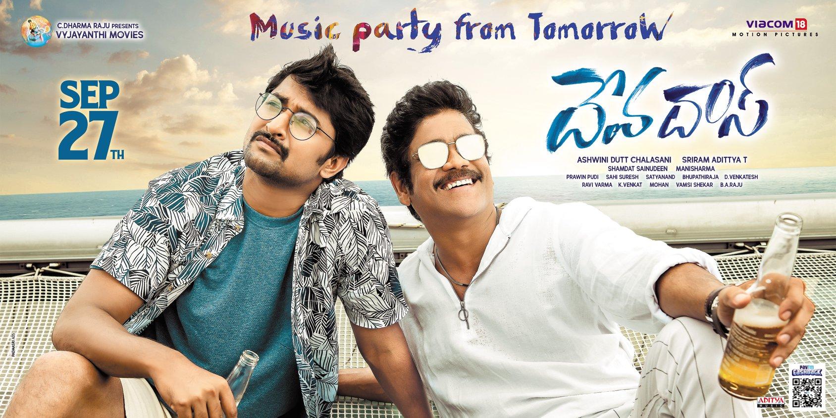 Nani Nagarjuna Devadas Music Party from Tomorrow Poster