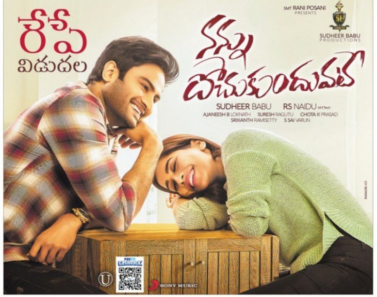 Nannu Dochukunduvate Movie Release Tomorrow Poster