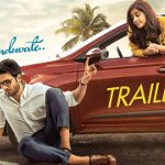 Nannu Dochukunduvate Movie Trailer