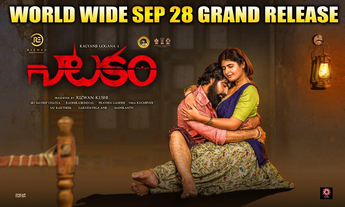 Natakam movie release on September 28th