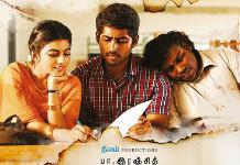 Latest Tamil Movie Stills New Telugu Movie Photos Actress Wallpapers