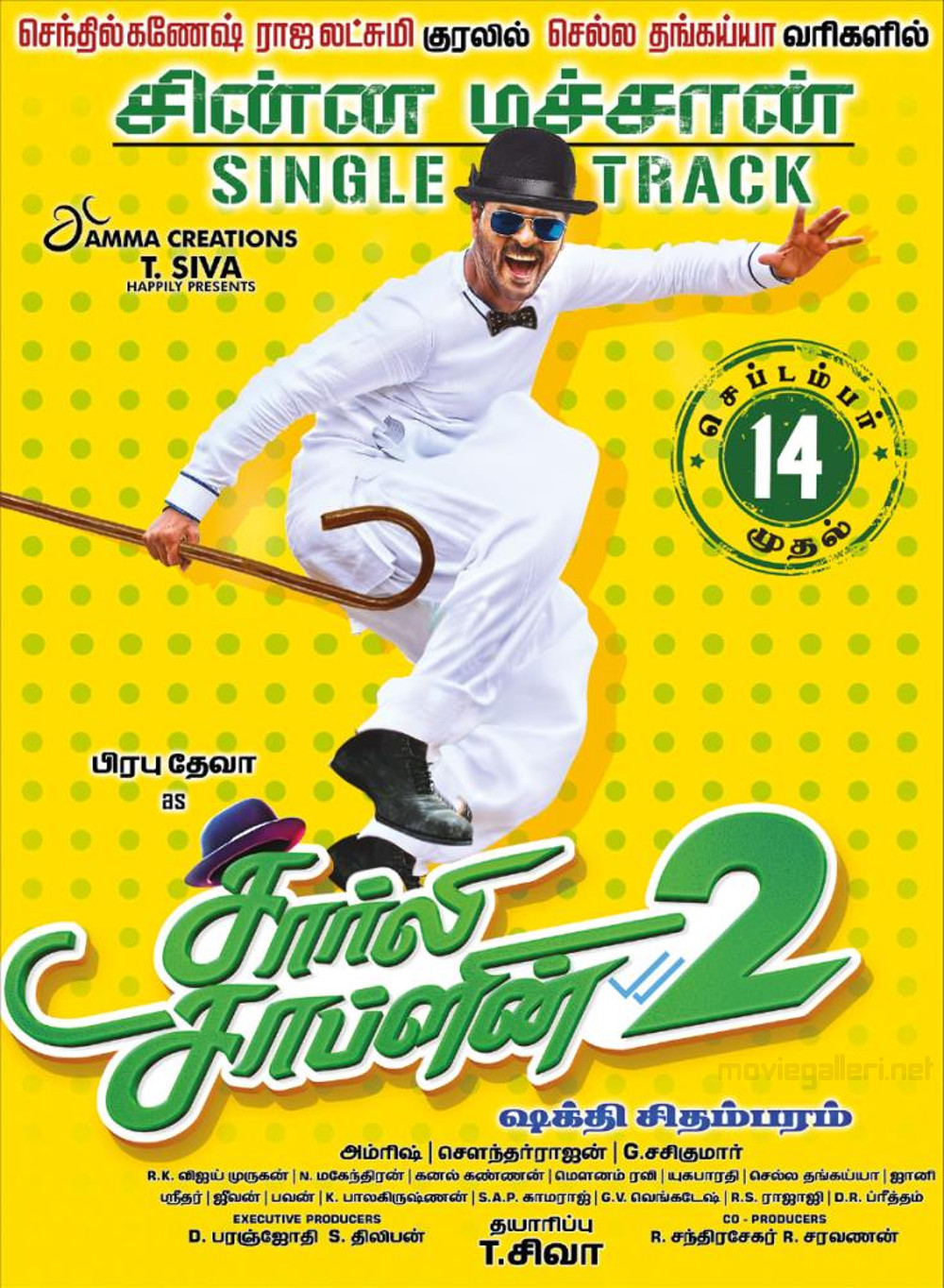 Prabhu Deva Charlie Chaplin 2 Movie Single Track Release Poster