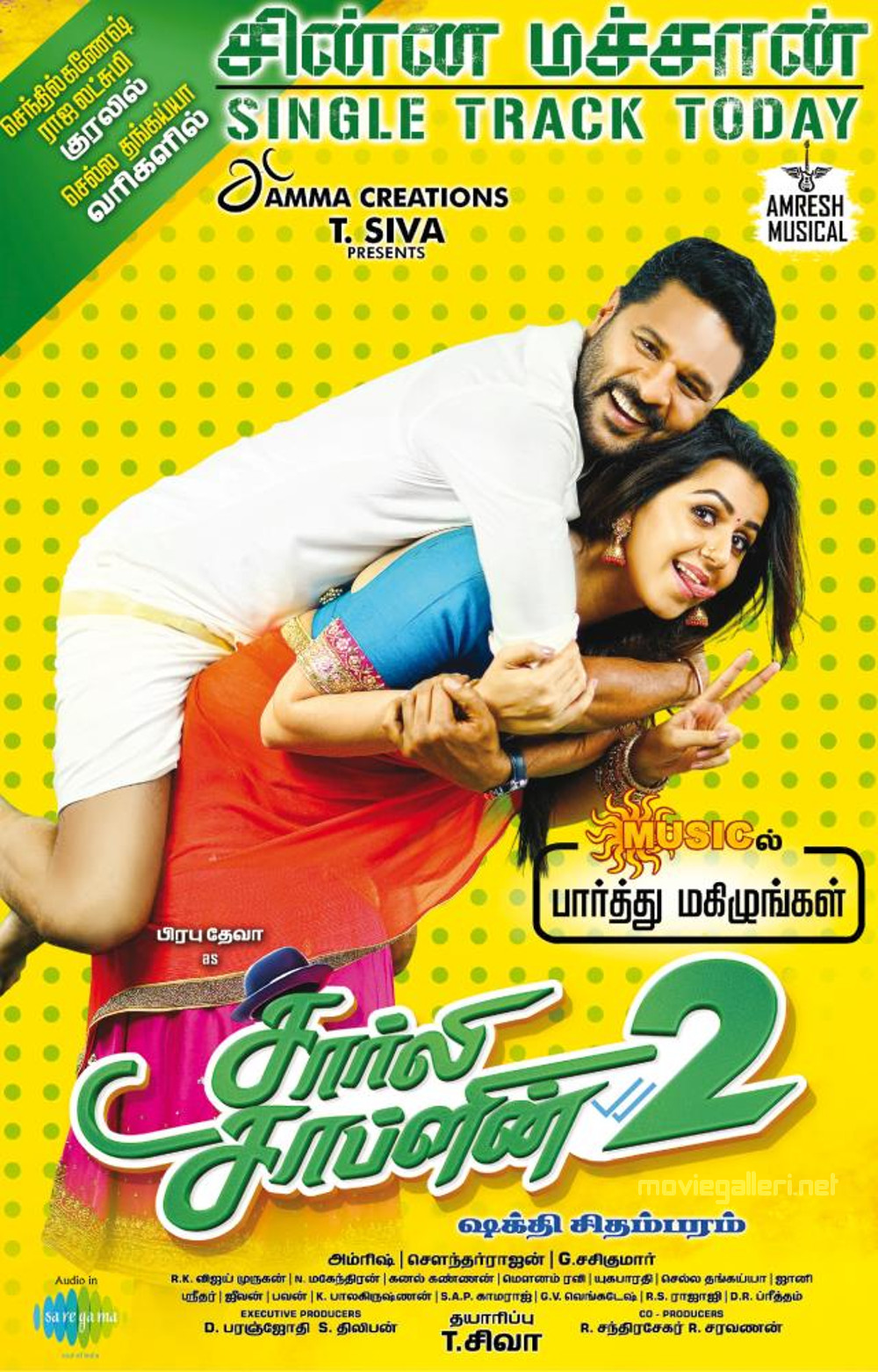 Image result for charlie chaplin 2 poster