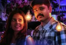Raja Ranguski Movie Review