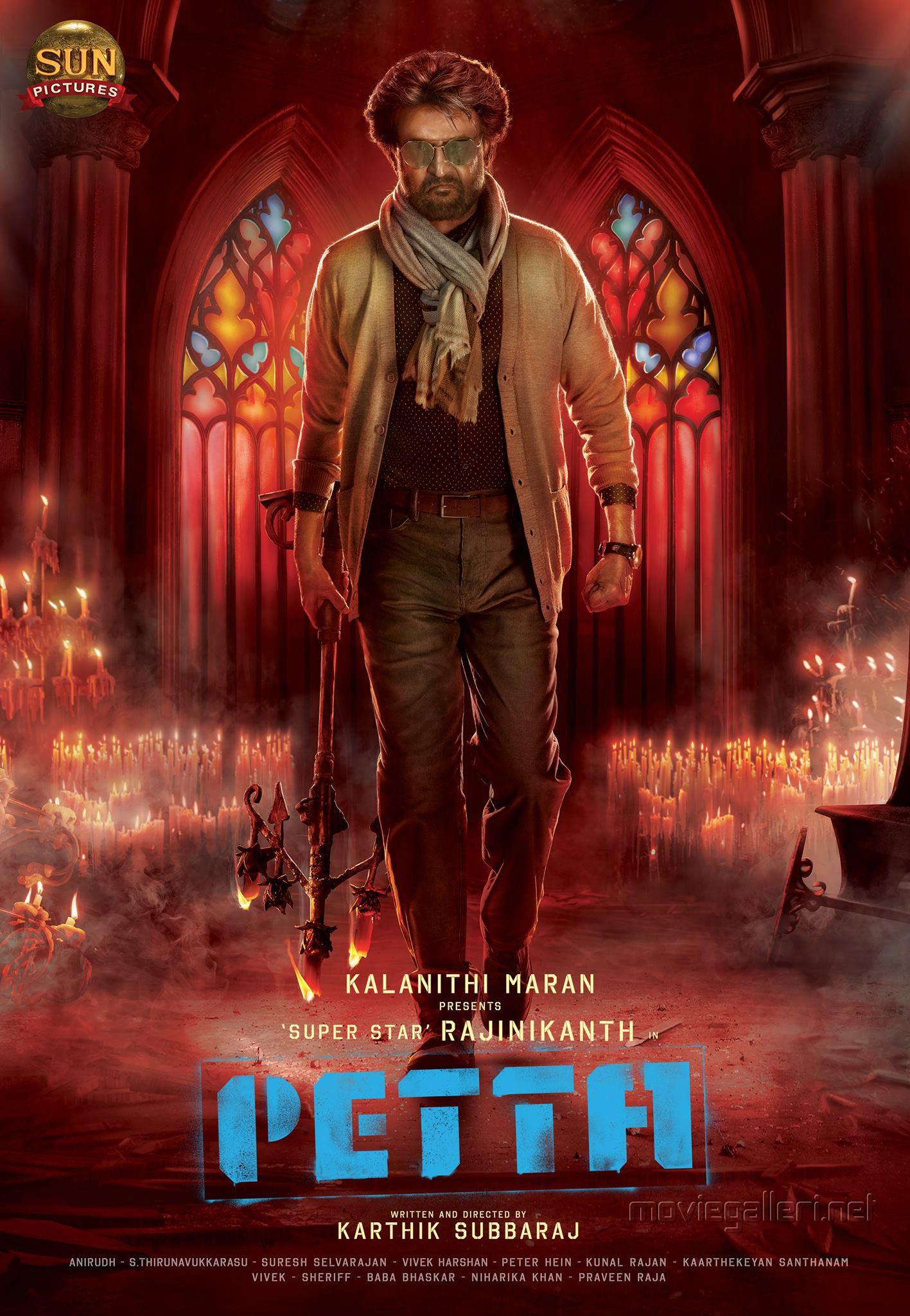 Rajinikanth Petta Movie First Look Poster HD