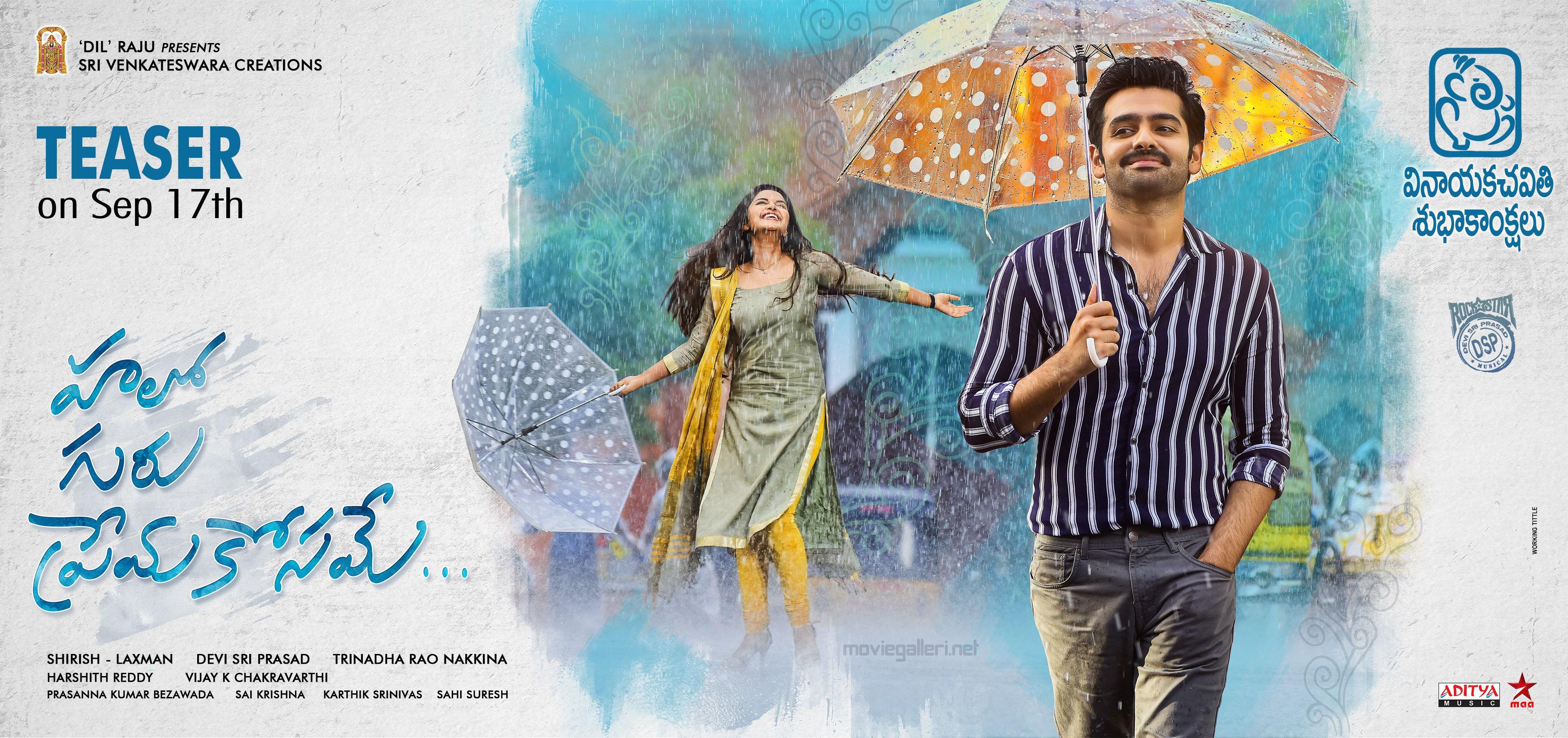 Ram Anupama Parameswaran Hello Guru Prema Kosame Movie Teaser Release Date Sep 17th Poster HD