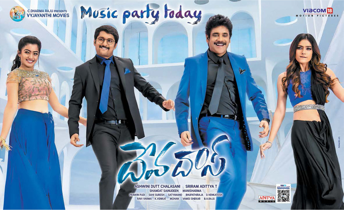 Rashmika Mandanna, Nani, Nagarjuna, Aakanksha Singh in Devadas Music Party Today Poster