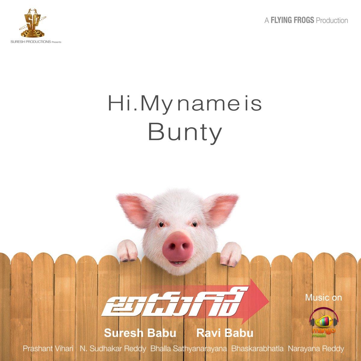 Ravi Babu Adhugo Movie First Look Poster