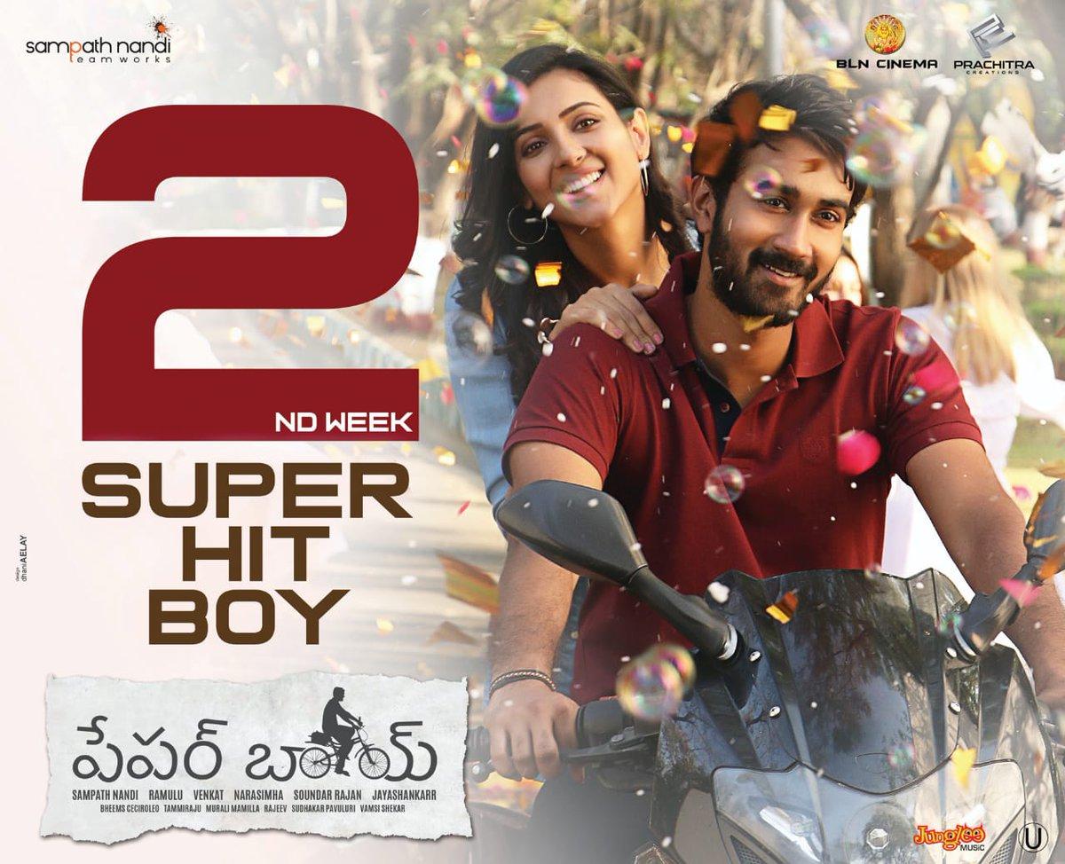 Riya Suman Santosh Shoban Paperboy Movie 2nd Week Super Hit Boy Posters