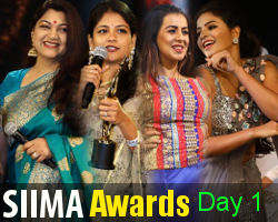 SIIMA Awards 2018 Function Photos Day 1