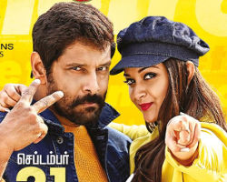 Saamy 2 Movie Release Posters