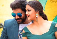 Saamy 2 Square Movie Review Vikram Keerthy Suresh Hari