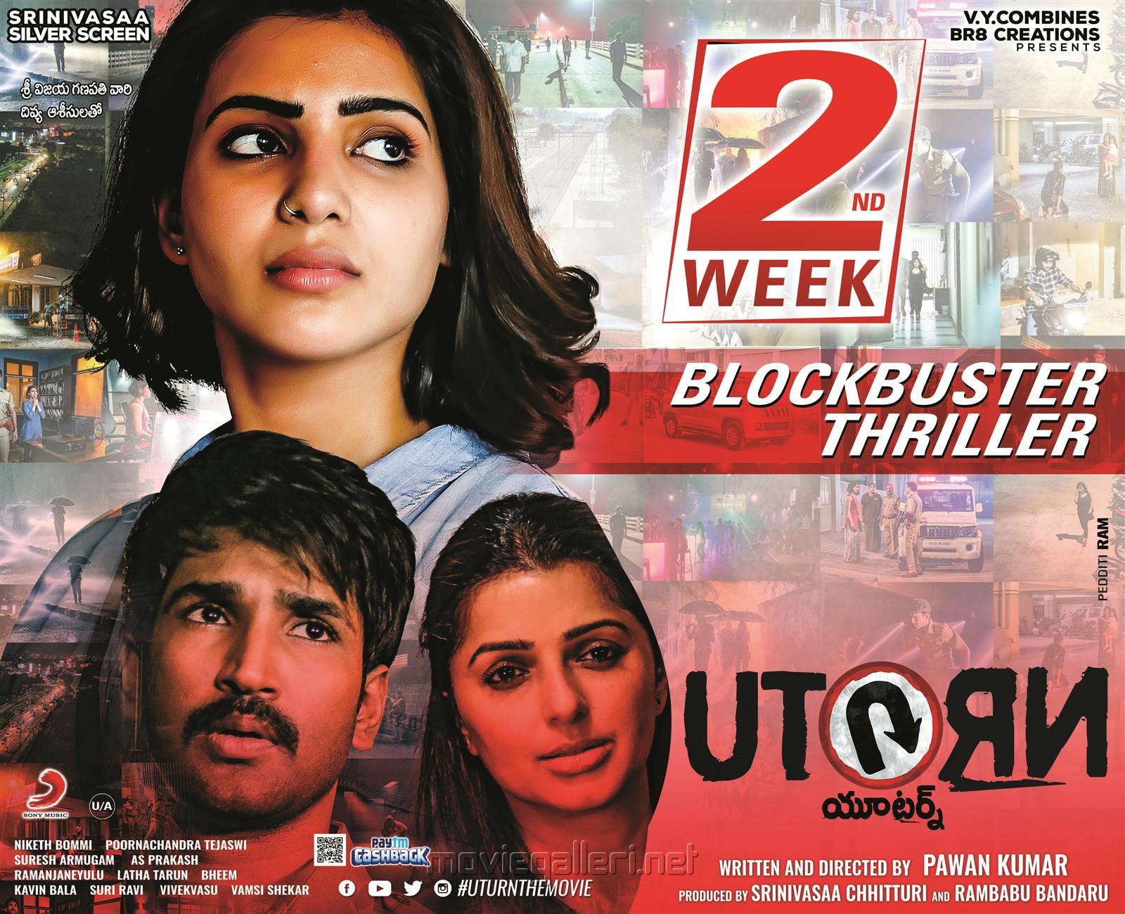 Samantha, Aadhi, Bhumika in U Turn Movie 2nd Week Posters HD