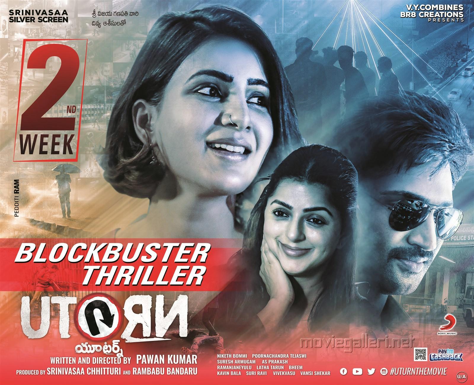Samantha, Bhumika, Aadhi Pinisetty in U Turn Movie 2nd Week Posters HD