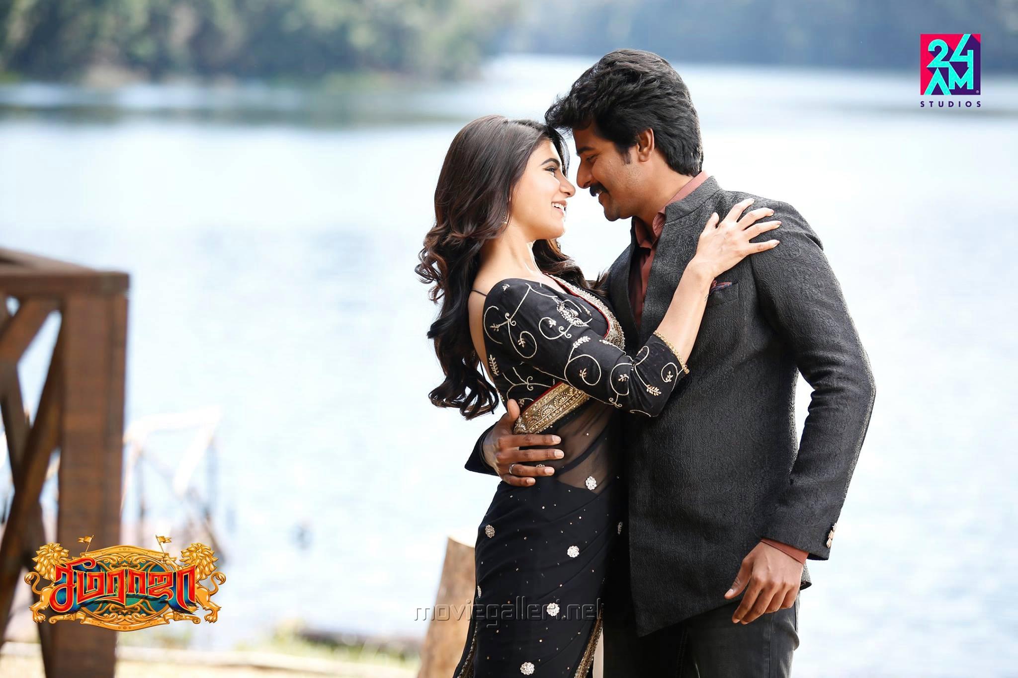 Samantha, Sivakarthikeyan in Seema Raja Movie Review