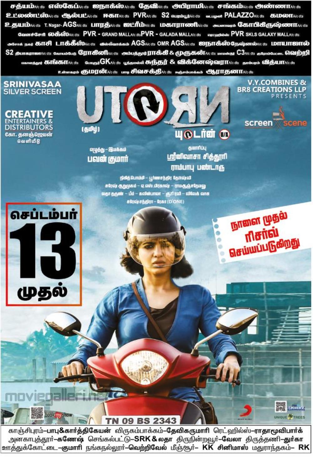 Samantha U Turn Movie 3 Days to Go Poster
