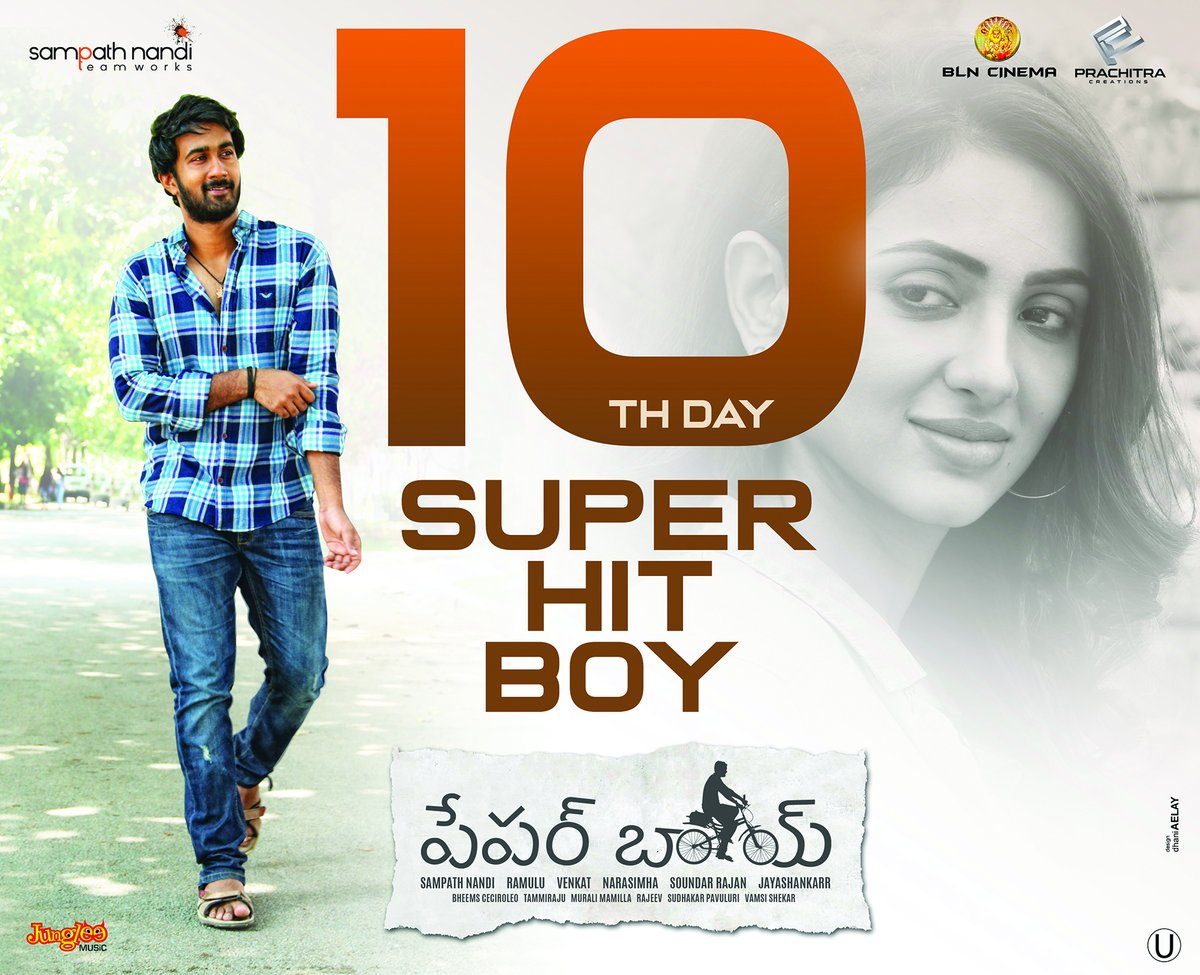 Santosh Shoban Riya Suman PaperBoy Movie 10th Day Posters