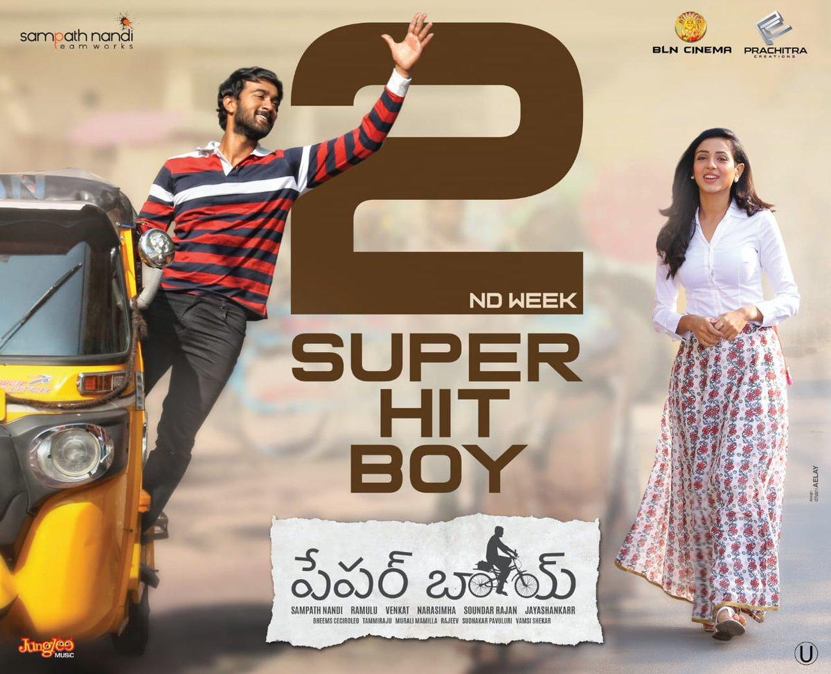 Santosh Shoban Riya Suman Paperboy Movie 2nd Week Super Hit Boy Posters