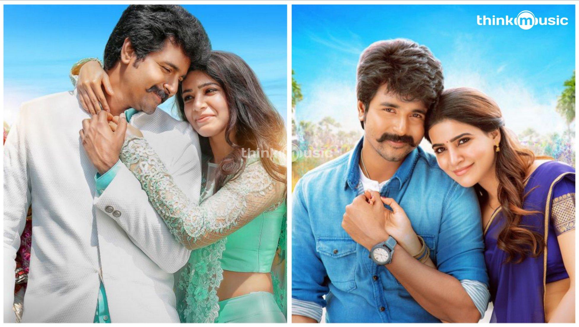 Seema Raja Tamil Full Movies
