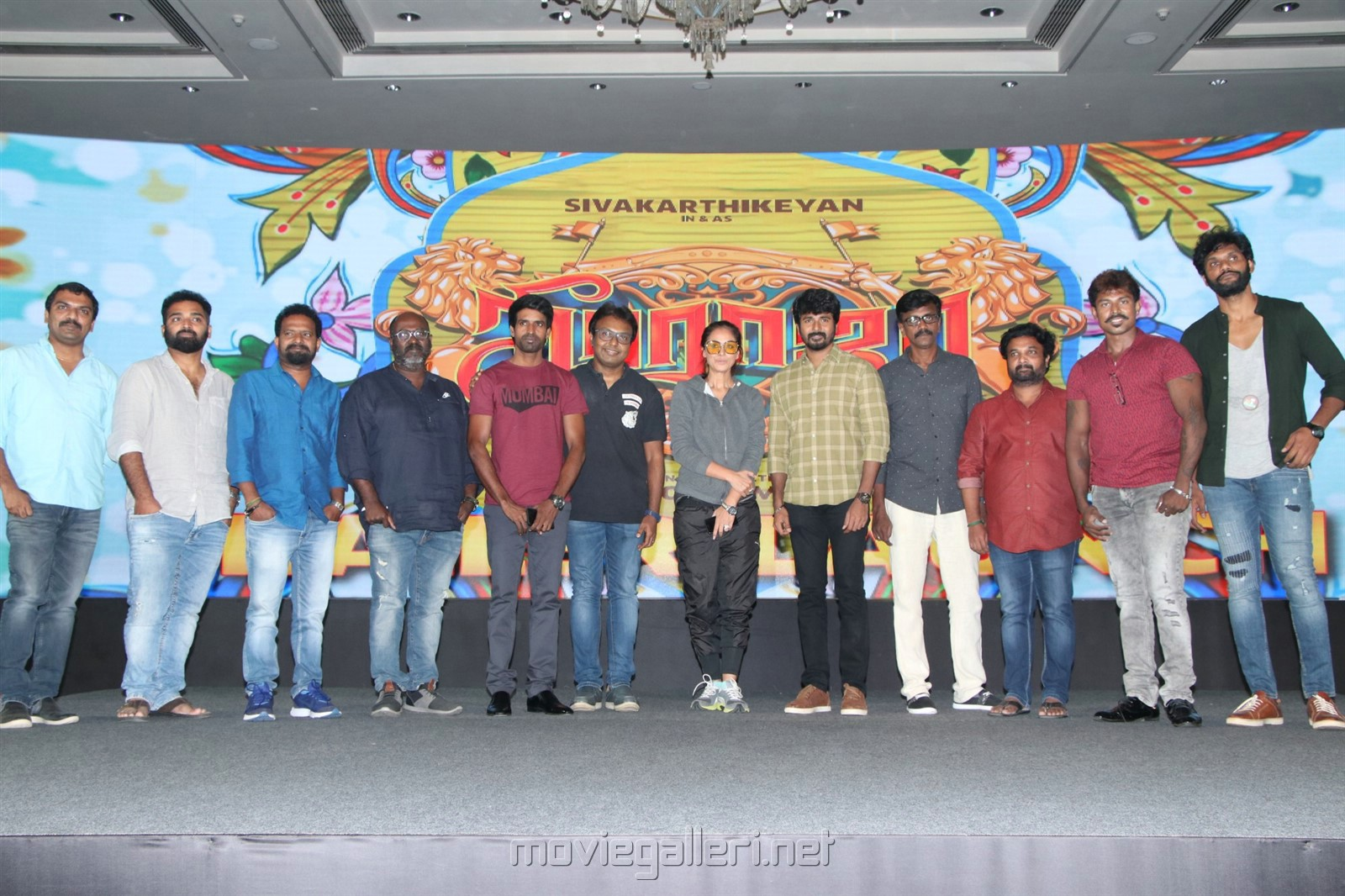 Seema Raja Trailer launched at grand ambience of lights and music