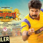 Seemaraja Movie Trailer