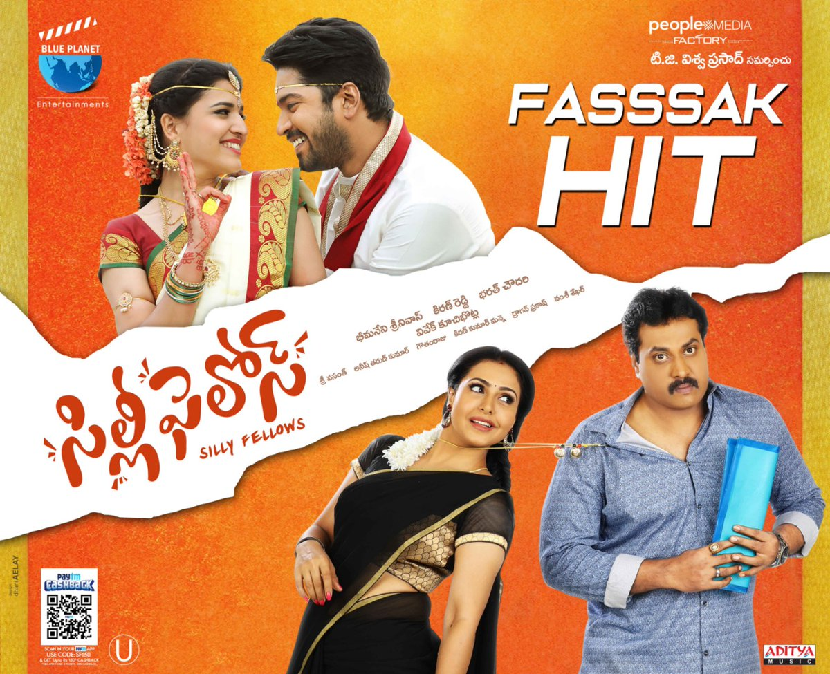 Silly Fellows Movie Fasssak Hit Posters