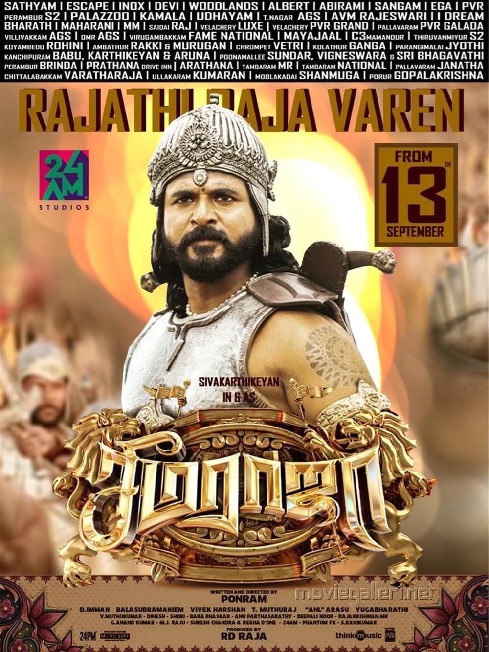 Sivakarthikeyan Seema Raja Movie New Poster