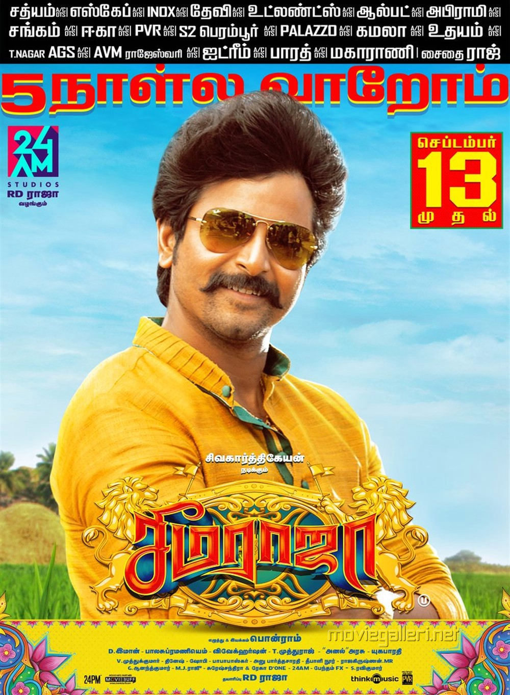 Sivakarthikeyan Seema Raja Movie Release 5 Days To Go Poster
