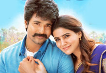 Sivakarthikeyan Seema Raja Movie Relview