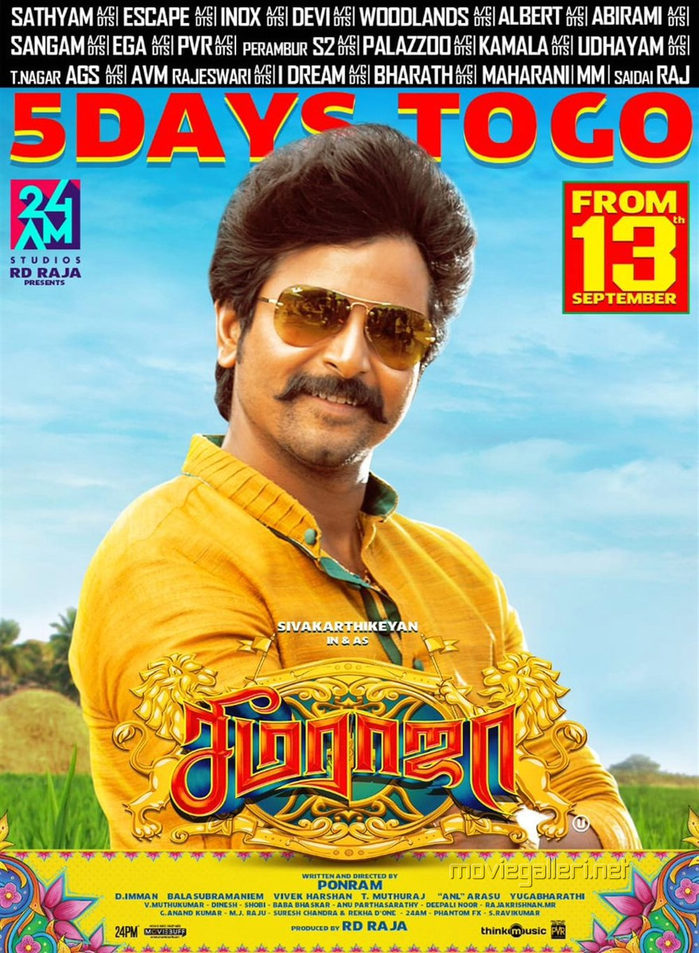 Sivakarthikeyan Seema Raja Thiruvizha in 5 Days Poster