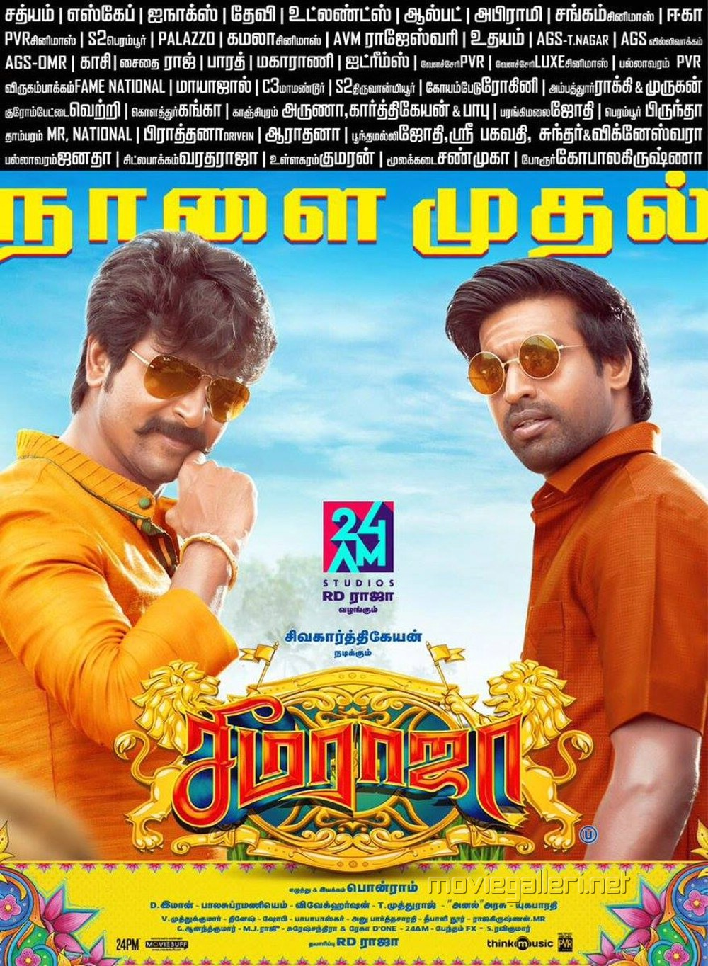 Sivakarthikeyan Soori Seema Raja Movie Release from Tomorrow Poster