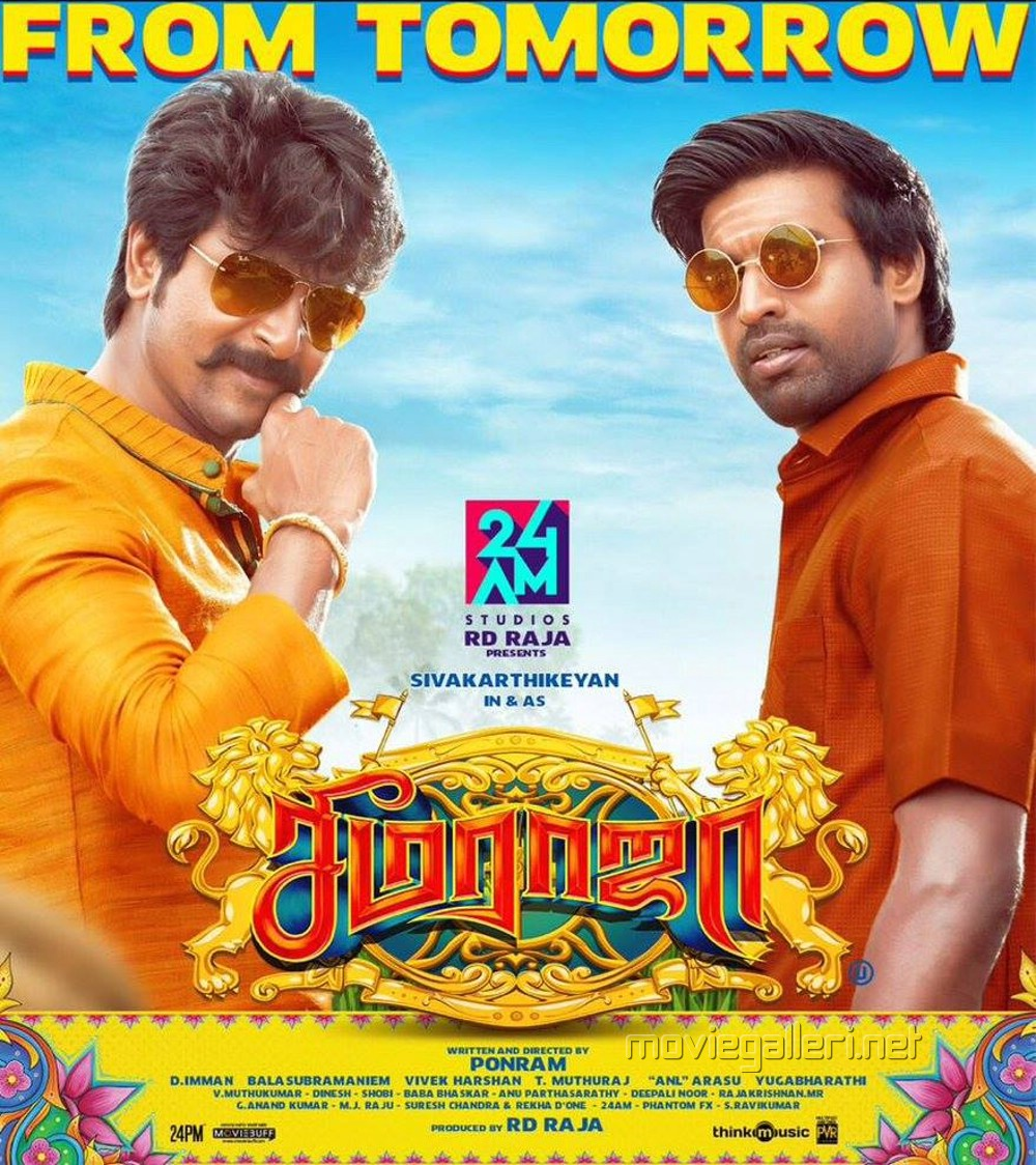 Sivakarthikeyan Soori Seema Raja Movie from Tomorrow Poster