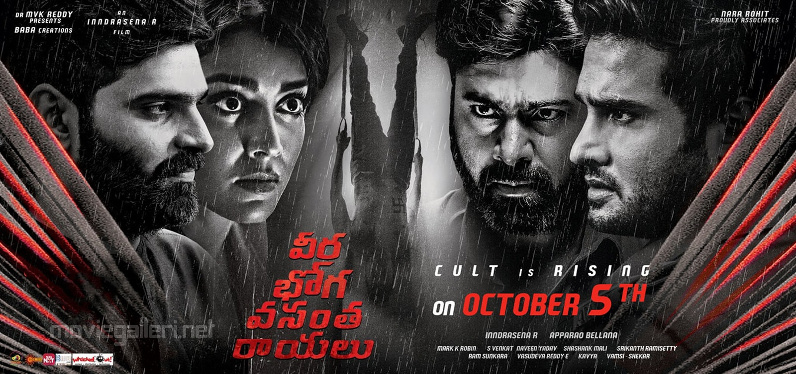 Sree Vishnu, Shriya Saran, Sudheer Babu, Nara Rohit in Veera Bhoga Vasantha Rayalu Movie release date on Oct 5th