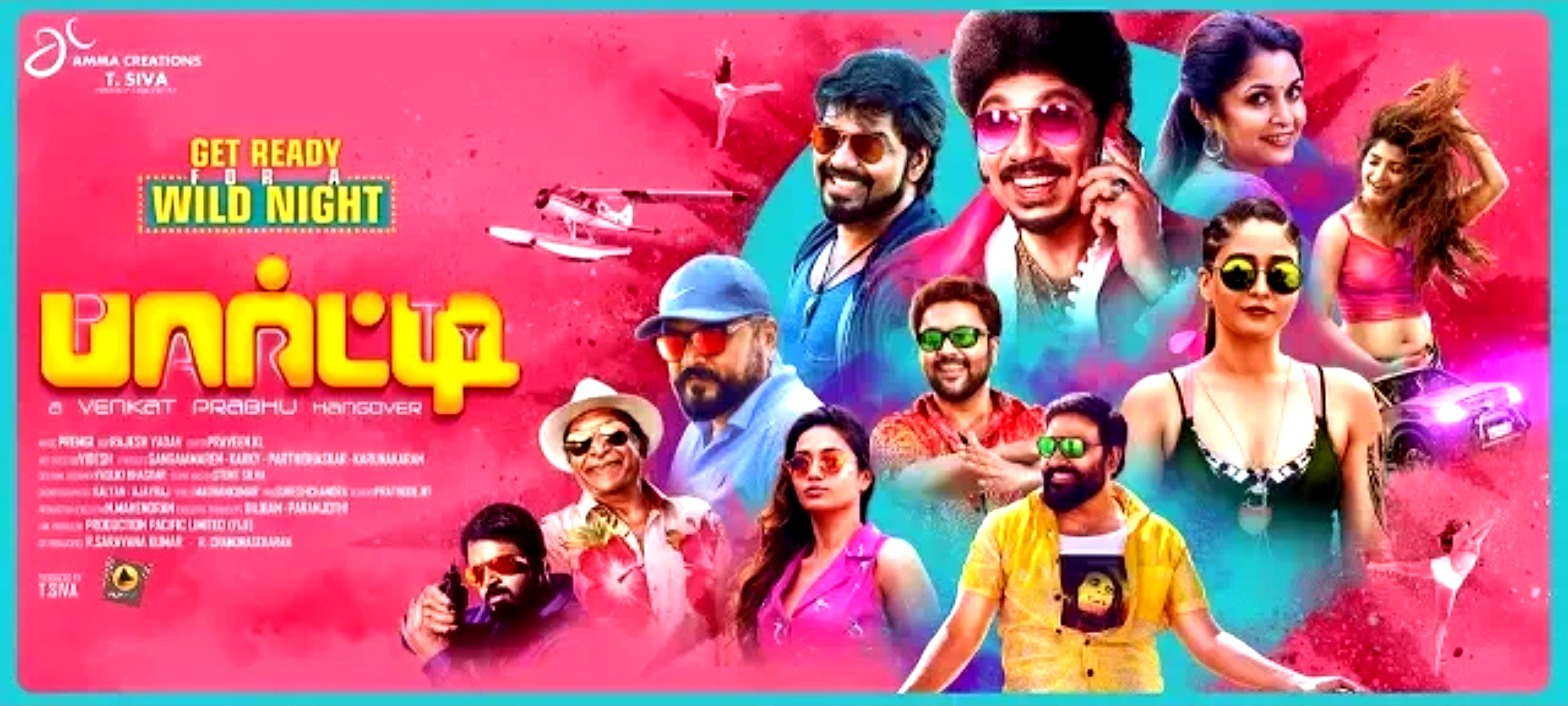 Sun TV Party Tamil Movie 2018